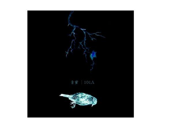 101A 青蜜 CD Luminous Miranda lethal weapon sex slave Aerial (音樂影片購)