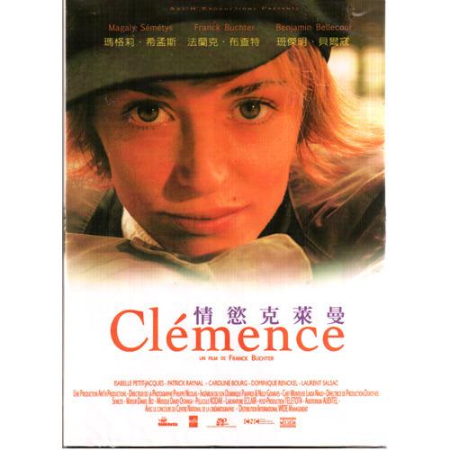 情慾克萊曼DVD Cl'mence 瑪格莉希孟斯法蘭克布查特巴黎型男日記班傑明貝爾寇 限制級(音樂影片購)