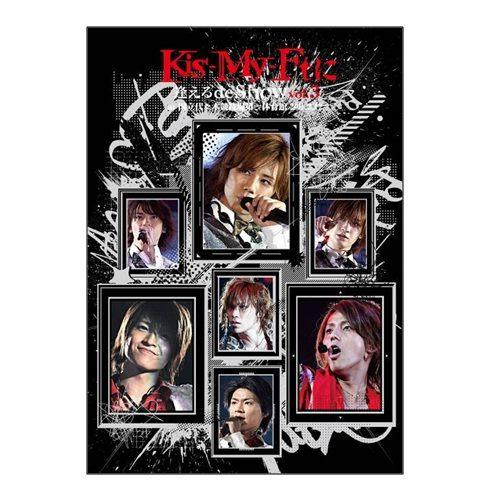 Kis-My-Ft2 相見歡de Show vol.3 DVD (音樂影片購)