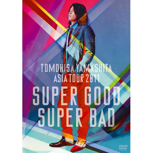 山下智久 2011亞洲巡迴演唱會 2DVD-普通版 SUPER GOOD SUPER BAD (音樂影片購)