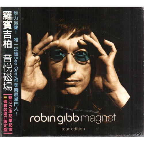比吉斯 之 羅賓吉柏 音悅磁場 雙CD附DVD 三碟套裝進口限定盤Bee Gees Robin Gibb Magnet(音樂影片購)