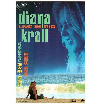 黛安娜克瑞兒 情迷里約演唱會DVD 爵士 Bossa Nova So Nice Diana Krall (音樂影片購)