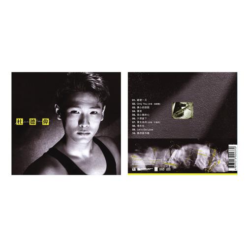 杜德偉 華星40經典金唱片 只想留下 CD (音樂影片購)