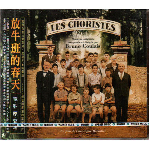 放牛班的春天 電影原聲帶CD Les Choristes OST 童星精彩合唱演出媲美維也納少年合唱團 (音樂影片購)