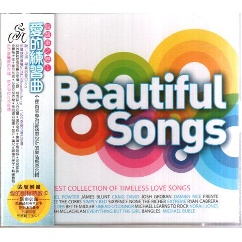 腳踏車之戀1 愛的練習曲 西洋合輯CD Beautiful Songs 諾拉瓊絲麥可布雷可兒家族(音樂影片購)