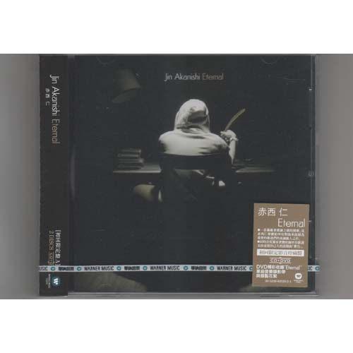 赤西 仁JIN AKANISHI Eternal CD附DVD錄製花絮 KAT-TUN 紫色 傑尼斯小天王 (音樂影片購)