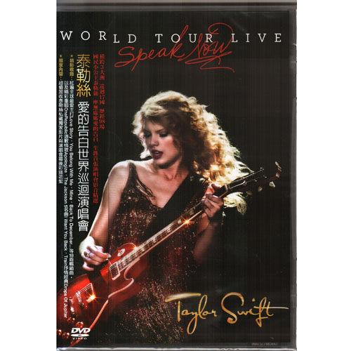 泰勒絲 愛的告白世界巡迴演唱會DVD Taylor Swift Speak Now World Tour Live (音樂影片購)
