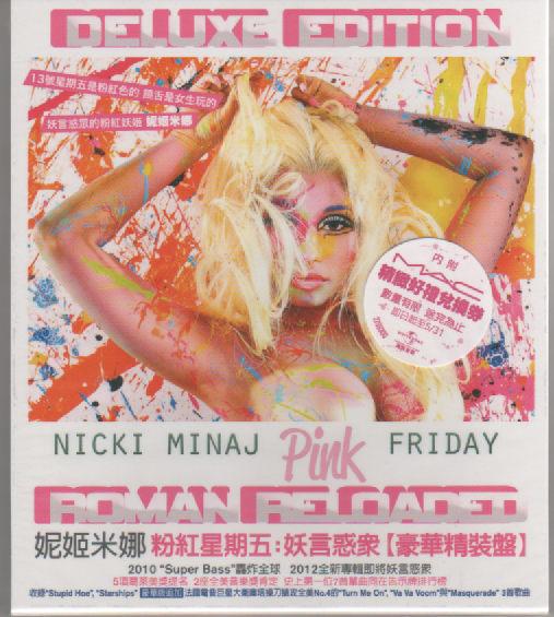 妮姬米娜 粉紅星期五 妖言惑眾 豪華精裝盤CD NICKI MINAJ PINK FRIDAY (音樂影片購)