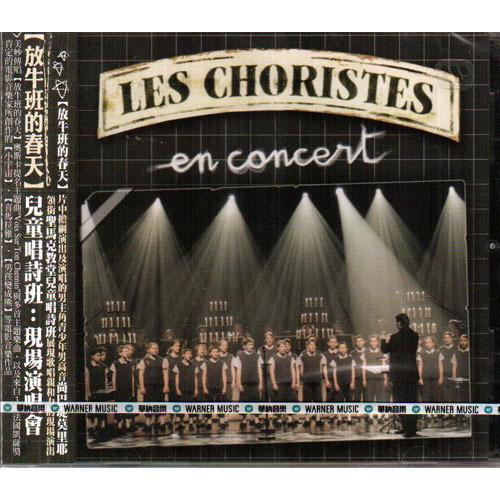 放牛班的春天 兒童唱詩班 現場演唱會 專輯CD Les Choristes En Concert 聖馬克教堂 (音樂影片購)