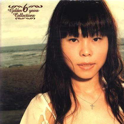 彭佳慧 暢情錄 CD 自從 快樂群島 經過 聽說愛情回來過 見恨晚 (音樂影片購)