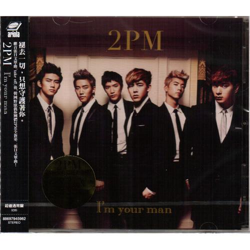 2PM I Am Your Man 單曲CD (普通版) 亞洲最強野獸派團體第二張日文單曲Without U日文版(音樂影片購)