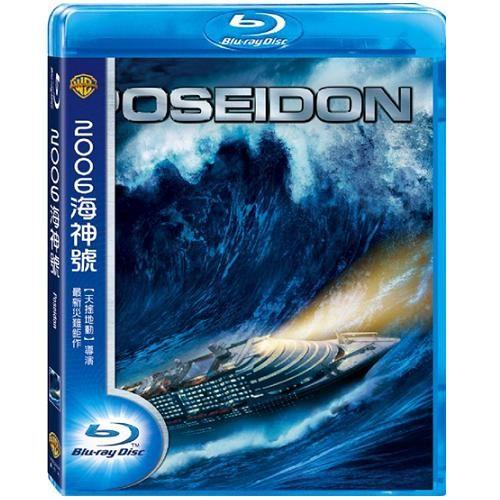 2006海神號 藍光BD Poseidon 綠巨人浩克喬許盧卡斯星際奇兵寇特羅素歌劇魅影艾咪羅珊(音樂影片購)