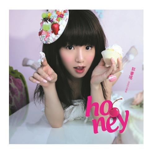 郭書瑤首張同名專輯CD Honey-甜心寫真旗艦版 瑤瑤 (正式版專輯CD+寫真集) 宅男首選