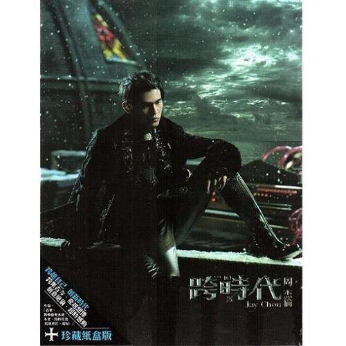 周杰倫跨時代 珍藏紙盒版CD附DVD JAY CHOU 周杰倫 2010第十輯 (音樂影片購)