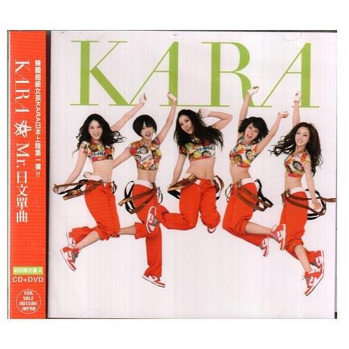 KARA Mr. 初回限定盤A日文單曲CD附DVD 韓國超級女孩KARA日本上陸第一彈 (音樂影片購)