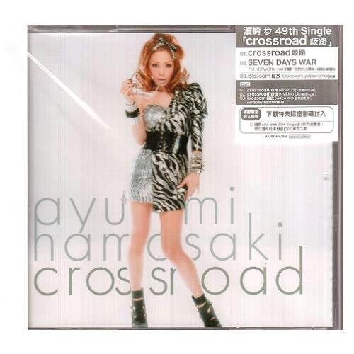濱崎步 歧路 單曲CD附DVD 初回限定版 Ayumi hamasaki crossroad 下載特典認證密碼封入(音樂影片購)