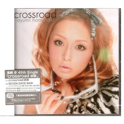 濱崎步 歧路 單曲CD ONLY C版 初回限定版 Ayumi hamasaki crossroad下載特典認證密碼封入(音樂影片購)