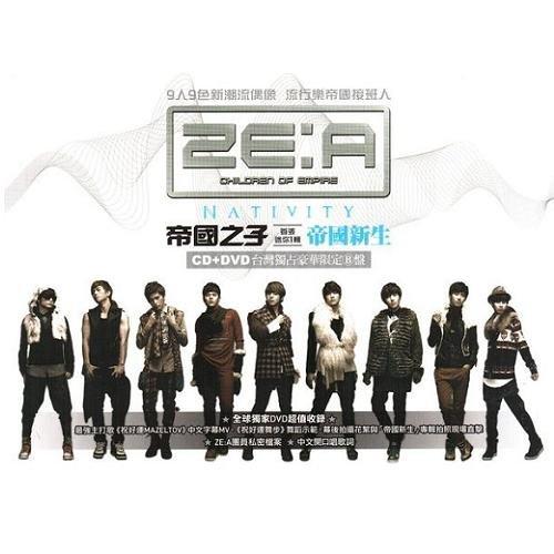 ZE:A帝國之子 首張迷你1輯CD附DVD 帝國新生台灣獨占豪華限定B盤 附中文開口唱歌詞