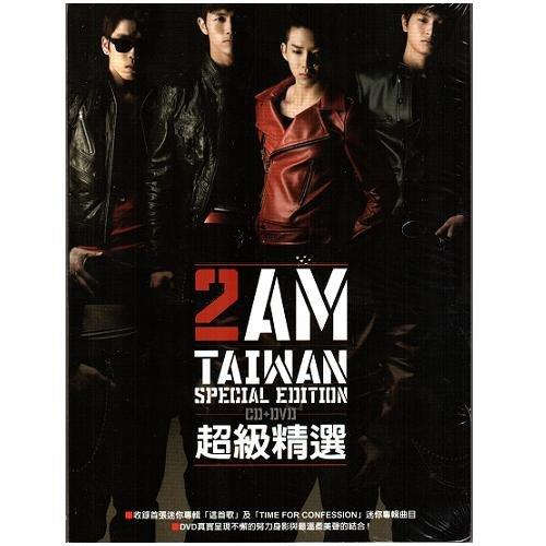 2AM 超級精選CD附DVD (音樂影片購)