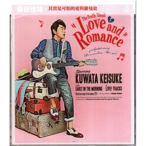 桑田佳祐 其實是可怕的愛與羅曼史 單曲CD 收錄8首歌之豪華單曲 南方之星主唱 (音樂影片購)