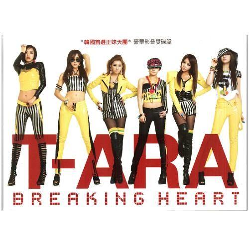 T-ARA Breaking Heart 豪華影音雙碟盤CD附DVD TARA 超Q招財小貓舞Bo Peep Bo Peep(音樂影片購)