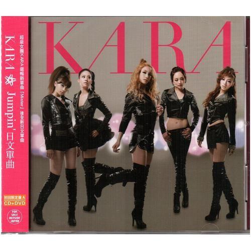 KARA Jumpin' 日文單曲CD附DVD 初回限定A盤 Jumping DVD收錄MV及舞曲版幕後花絮(音樂影片購)