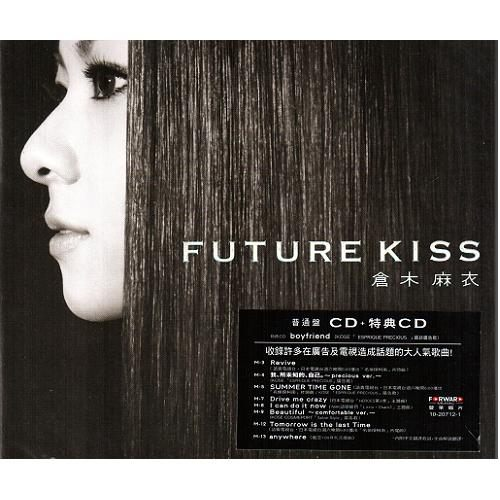倉木麻衣 未來衣吻 雙CD (音樂影片購)
