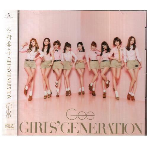 少女時代 Gee 單曲CD GIRLS'GENERATION 2ND SINGLE 少女時代第2張單曲EP (音樂影片購)