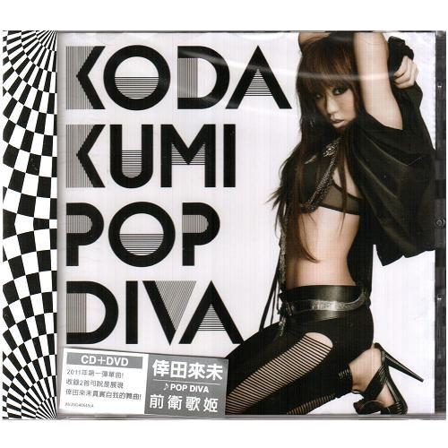 倖田來未 前衛歌姬 單曲CD附DVD Koda Kumi POP DIVA Black Candy (音樂影片購)