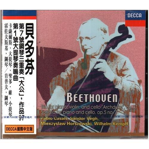 貝多芬 第7號鋼琴三重奏 大公 專輯CD 作品97 第1號大提琴協奏曲 Beethoven piano (音樂影片購)