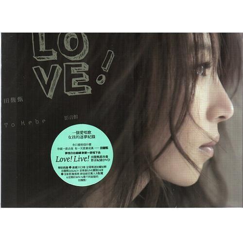 田馥甄 Love! 田馥甄To Hebe影音館DVD 24+2首音樂會Live紀實 SHE S.H.E. 演唱會 (音樂影片購)