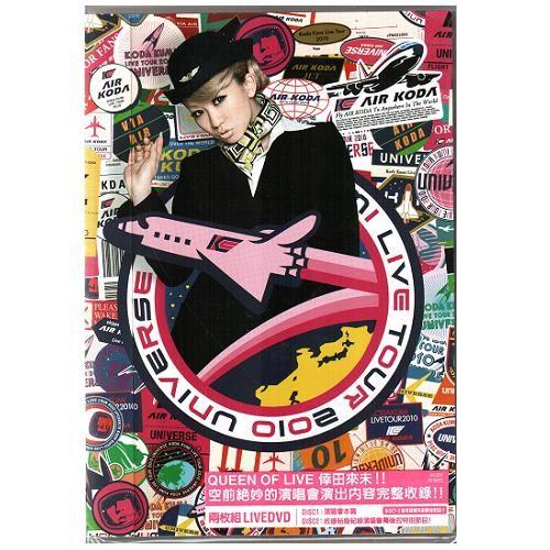 倖田來未2010巡迴演唱會DVD 無限宇宙 KODA KUMI LIVE TOUR 2010 UNIVERSE 繁中字幕(音樂影片購)