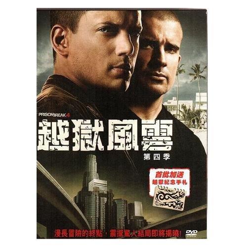 越獄風雲第四季DVD(完) Prison Break 4 不可能的任務2多明尼克普謝爾溫特沃斯米勒 (音樂影片購)