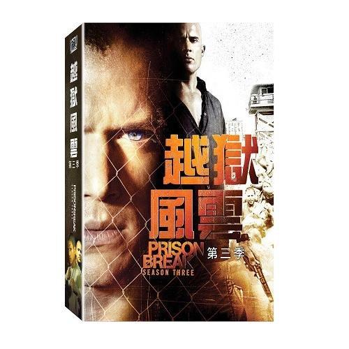 越獄風雲第三季DVD Prison Break 3 不可能的任務2多明尼克普謝爾溫特沃斯米勒 (音樂影片購)