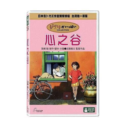 心之谷 DVD (音樂影片購)
