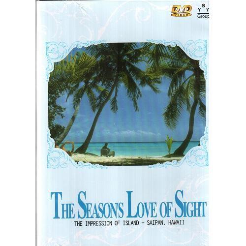 視覺季情DVD-島嶼印象派/賽班 夏威夷 THE IMPRESSION OF ISLAND-SAIPAN,HAWAII (音樂影片購)