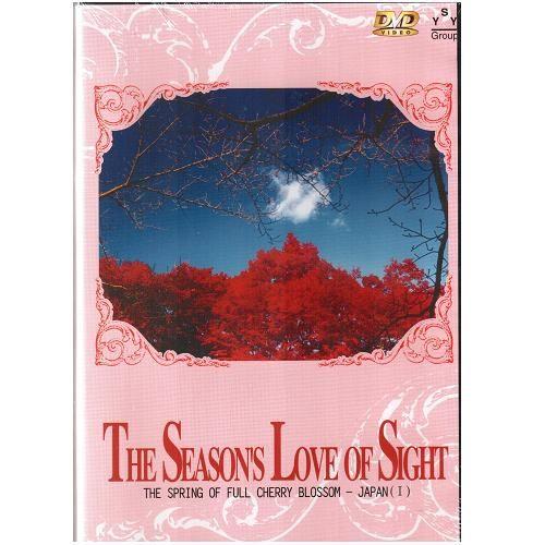 視覺季情DVD-日本I/花見掠影記THE SPRING OF FULL CHERRY BLOSSOM-JAPAN 1 (音樂影片購)