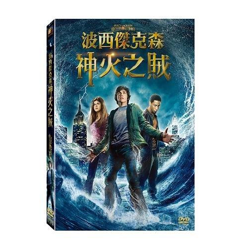 波西傑克森神火之賊DVD Percy Jackson & The Olympians The Lightning Thief 哈利波特導演