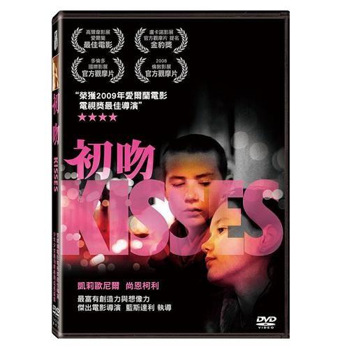 初吻DVD Kisses 導演蘭斯達利 肖恩庫瑞 凱莉奧涅爾 少年少女邁向青春期的成長探索 (音樂影片購)