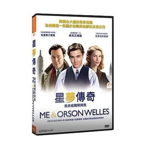 星夢傳奇-奧森威爾斯與我DVD 生死情緣歌舞青春柴克艾弗隆夜戀克萊兒丹妮絲 (音樂影片購)