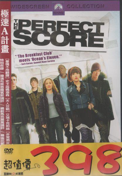 極速A計畫 DVD The Perfect Score史卡蕊嬌涵森 天人交戰艾瑞卡克莉絲 非常男女克里斯艾文 (音樂影片購)