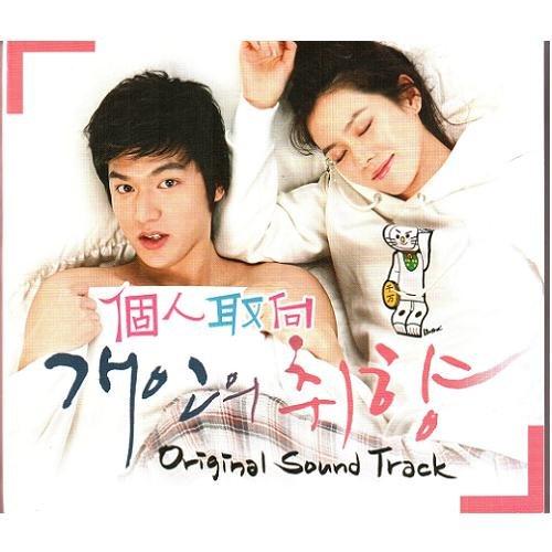 韓劇 個人取向 電視原聲帶CD附DVD OST 流星花園李敏鎬 夏日香氣聚光燈戀愛時代孫藝珍(音樂影片購)