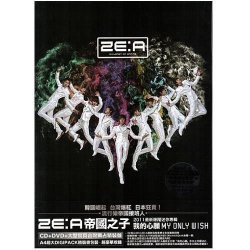 ZE:A 帝國之子 我的心願 單曲CD附DVD+大型寫真台灣獨占精裝盤 MY ONLY WISH (音樂影片購)