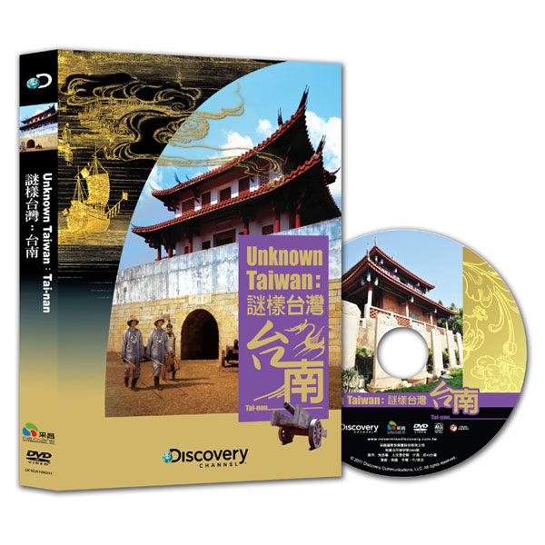 謎樣台灣 阿里山 DVD Unknown Taiwan Alishan 鄒族故鄉 香格里拉 Discovery Network (音樂影片購)