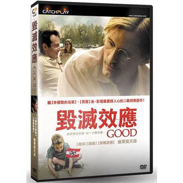 毀滅效應 DVD GOOD 維果莫天森魔戒三部曲馬克史壯謊言對決茱蒂懷塔克維納斯 (音樂影片購)