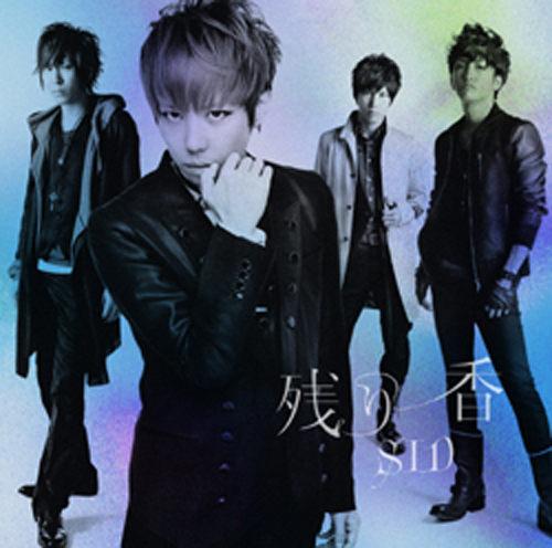 SID 殘香 初回Ver.B CD附DVD Nokoriga Ver.B Graduation 日傘 櫻花 搖滾 抒情歌 (音樂影片購)
