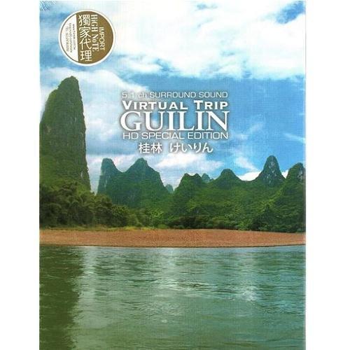 桂林 實境之旅DVD VIRTUAL TRIP GUILIN HD 高畫質大陸旅遊風景節目 矮山村白沙鎮 (音樂影片購)