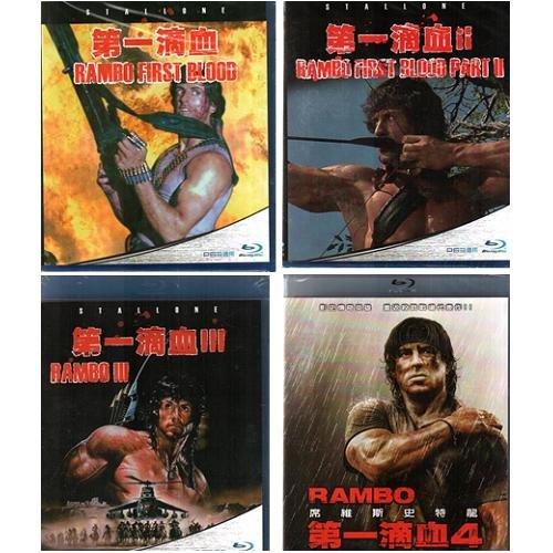 第一滴血 藍光BD(第1+2+3+4集) FIRST BLOOD RAMBO 藍波洛基顛峰戰士席維斯史特龍(音樂影片購)