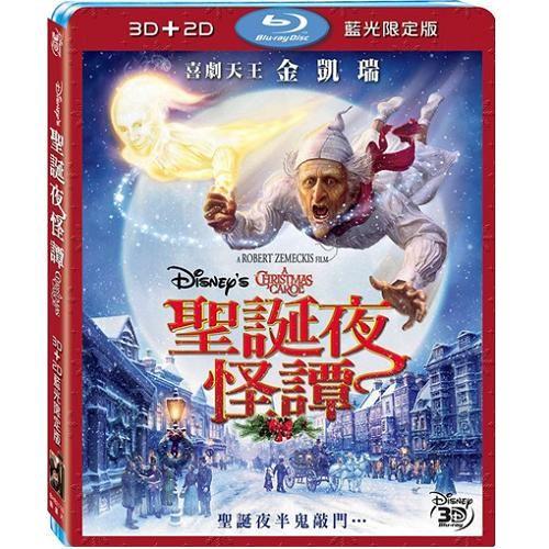 聖誕夜怪譚3D+2D限定版 藍光BD A Christmas Carol 王牌天神金凱瑞摯愛無盡柯林弗斯(音樂影片購)