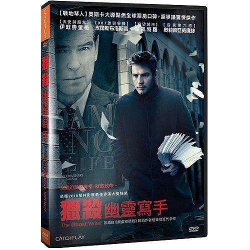 獵殺幽靈寫手DVD The Ghost Writer 天使與魔鬼伊旺麥奎格007誰與爭鋒皮爾斯布洛斯南(音樂影片購)